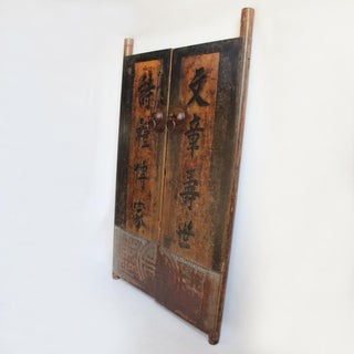 Antique Chinese Adjoined Door Preview
