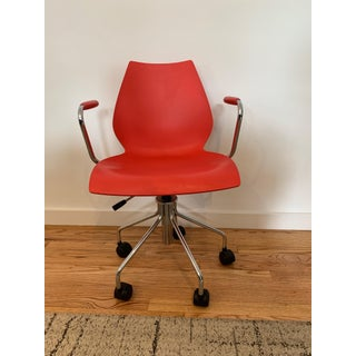 Kartell Maui Swivel Chair Preview