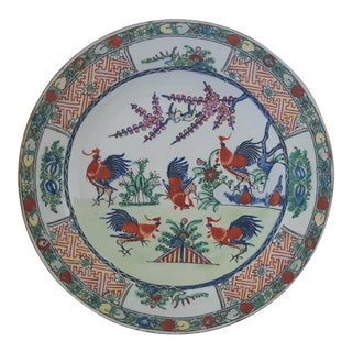 Vintage Chinoiserie Asian Chin Dynasty Rooster Decorative Plate
