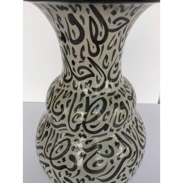 Large Moroccan Glazed Ceramic Vase From Fez With Arabic Calligraphy Writing For Sale - Image 4 of 9