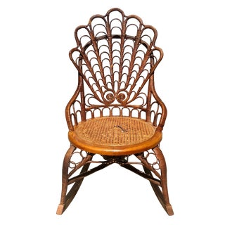 Vintage Mid Century Boho Chic Ornate Rattan Rocking Chair For Sale