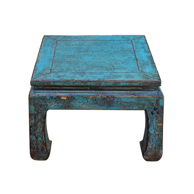 Asian Style Rustic Distressed Blue Square Curved Leg Coffee Table For Sale - Image 4 of 6