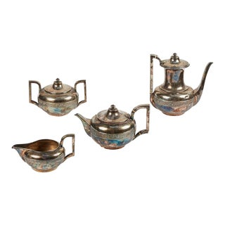 Early 20th Century Gorham Silver Plated Tea & Coffee Set - 4 Pc. Set For Sale