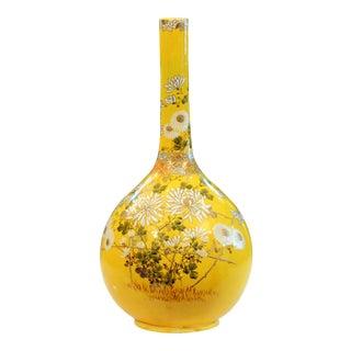 Antique Kyoto Satsuma Kinkozan Japanese Pottery Atomic Yellow Bottle Flower Vase For Sale