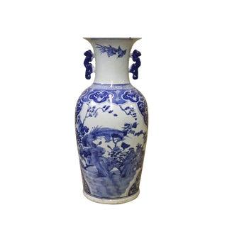 Chinese Blue & White Porcelain Oriental Phoenix Flowers Graphic Vase