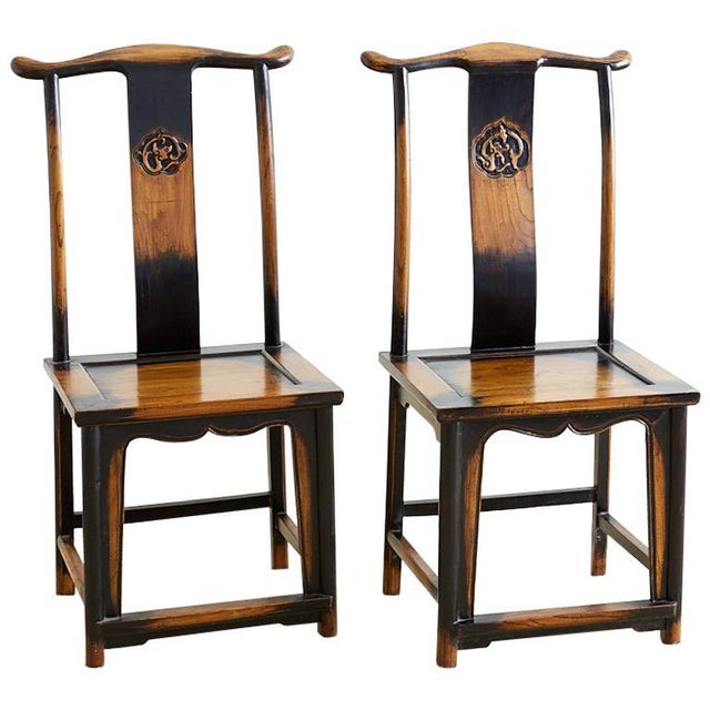 Chinese Dragon Carved Yoke Back Official's Hat Chairs For Sale - Image 13 of 13