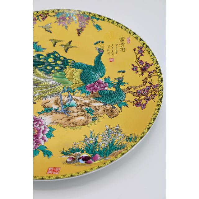 Ceramic Vintage Asian Modern Canary Yellow Ceramic Peacock Charger For Sale - Image 7 of 12