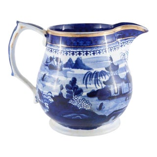18th Century Salopian Milk Pitcher