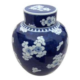 Large Antique Chinese Blue & White Porcelain JAr For Sale