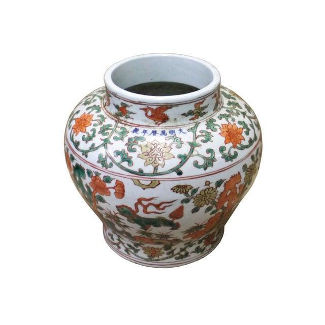 Chinoiserie Chinese Handmade Multi-Color Flower Kirin Porcelain Pot Jar For Sale - Image 3 of 8
