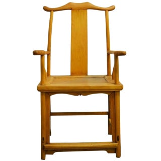 Antique Natural Wood Lamp Hanger Side Chair from China, 19th Century For Sale