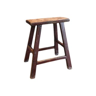 Rustic Primitive Country Wood Farmhouse Stool