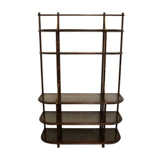 20th Century Contemporary Knob Creek Baker's Rack For Sale