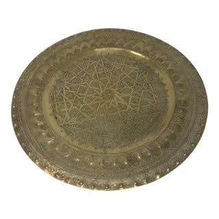 Vintage Geometric Embossed Brass Decorative Tray For Sale