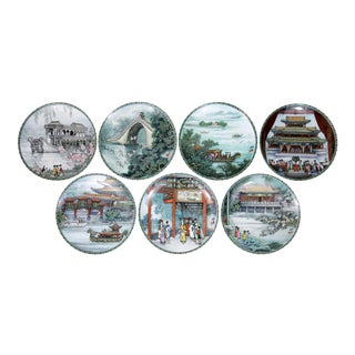 """""""Scenes From the Summer Palace"""" Imperial Jingdezhen Porcelain Collector Plates - Set of 7"""