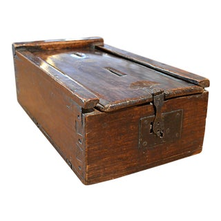 18th Century Antique Spanish Alms Box