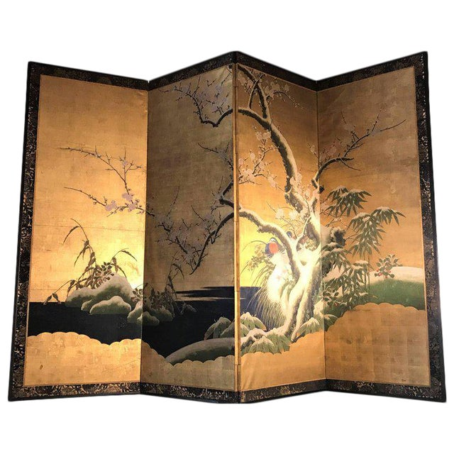 19th Century Four Panel Kano School Chinese Style Folding Screen or Room Divider For Sale