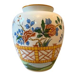 Tiffany & Co Chinese Fence Large Vase For Sale