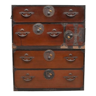 Vintage Japanese Tansu Chest with Crane Turtle Hardware - Set of 2 For Sale