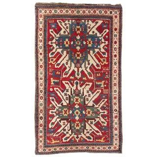 Eagle Karabagh Rug For Sale