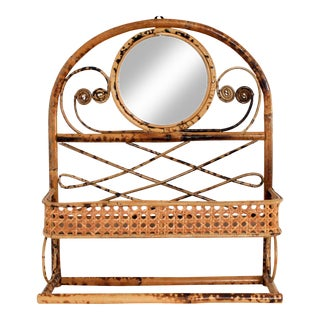 Boho Bamboo Tortoise Shell Shelf W/ Mirror For Sale