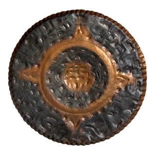 Mid-Century Copper Decorative Aztec Calendar Plate For Sale