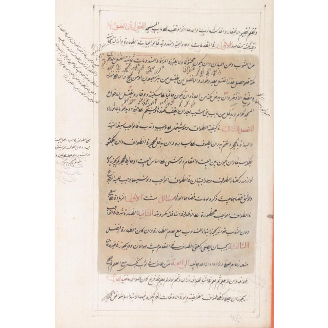 Framed Double-Sided Indo-Persian Gouache Miniature Manuscript Page For Sale - Image 11 of 11