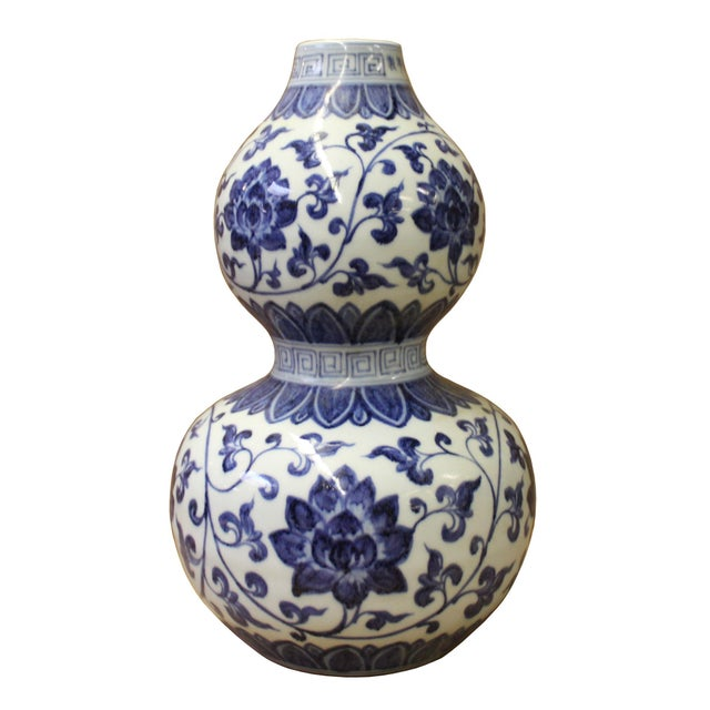 Asian Chinese Blue White Porcelain Flower Graphic Gourd Shape Vase For Sale - Image 3 of 5