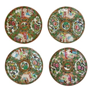 Early 20th Century Vintage Famille Rose Decorative Plates - Set of 4 For Sale