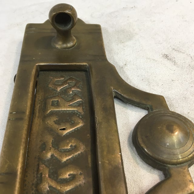 Antique Victorian Brass Mail Slot For Sale - Image 4 of 10