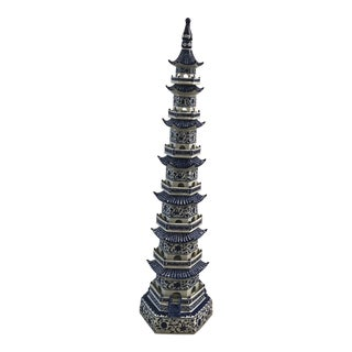 Vintage Porcelain Chinese Pagoda