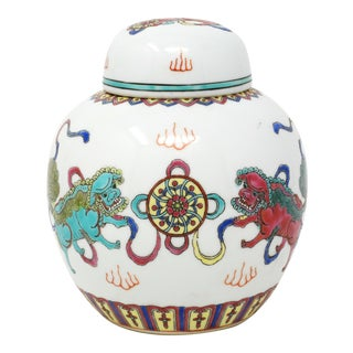 Petite Vintage Ginger Jar With Colorful Foo Lions For Sale