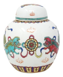 Image of Chinoiserie Ginger Jars