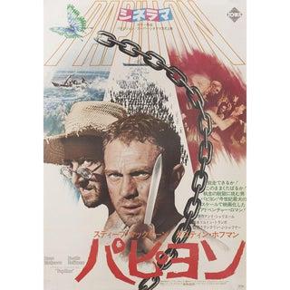 Papillon 1973 Japanese B2 Film Poster For Sale