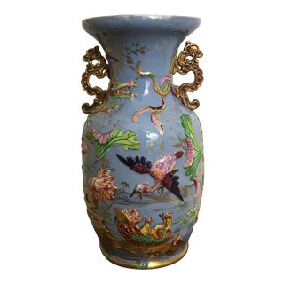 Antique English Chinoiserie Molded Relief Vase For Sale