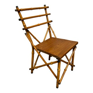 Vintage English Bamboo Plant Stand Child's Chair For Sale