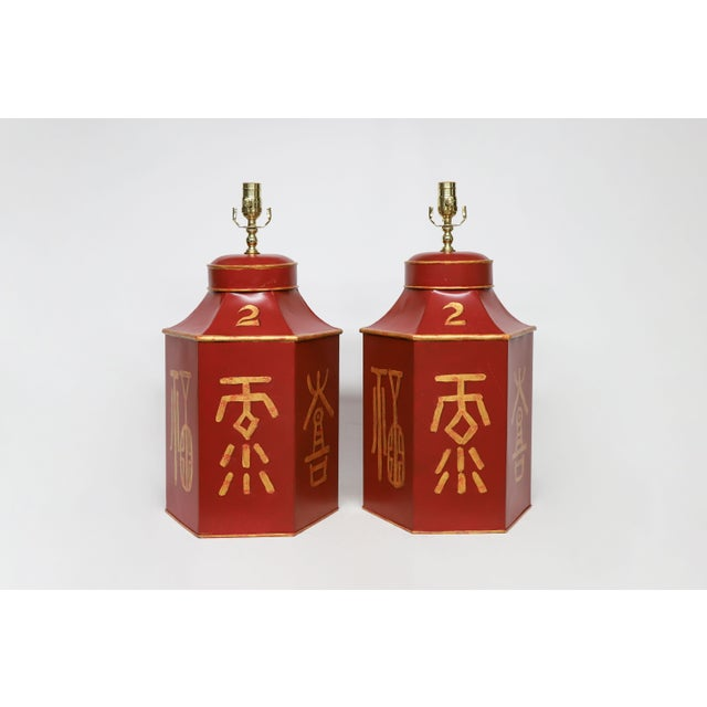 """Vintage Red Painted Chinese Character Tole Tea Caddy Lamp """"No.2"""" For Sale In New York - Image 6 of 7"""