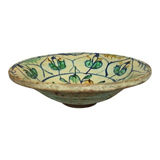 Late 18th Century Majolica Bowl For Sale