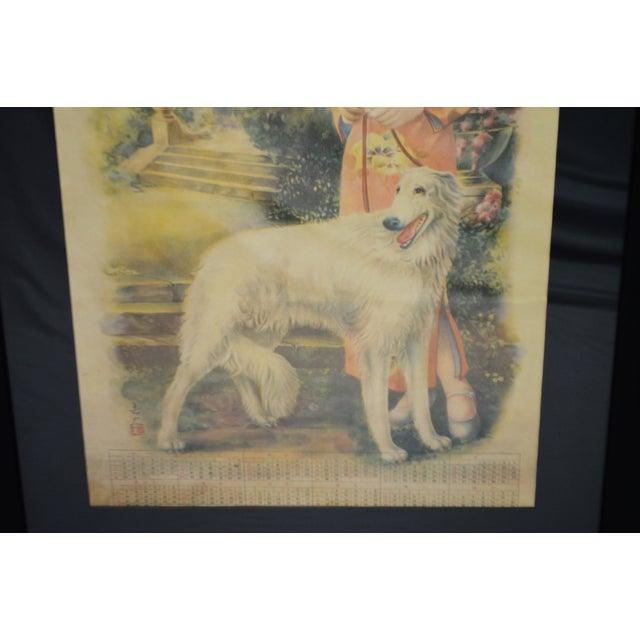Asian Large Framed & Matted Vintage Asian Calendar Print For Sale - Image 3 of 11