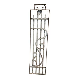 Antique Victorian Iron Gate Window Panel Fence Architectural Salvage Door #400 For Sale