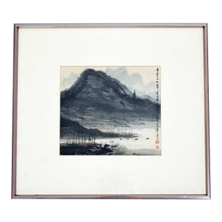 Framed Watercolor Mountain Scene Signed Chiang Ming-Shyan Chinese For Sale