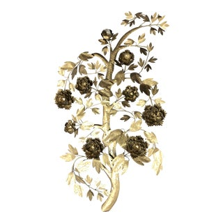 Vintage Gold Metal Flower Wall Art - Curtis Jere Style