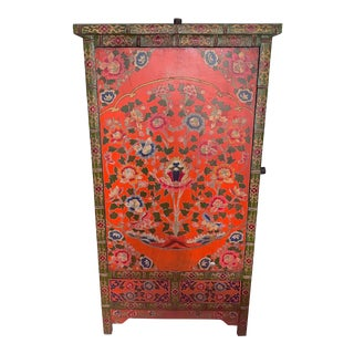 Indian Style Wine Cabinet For Sale