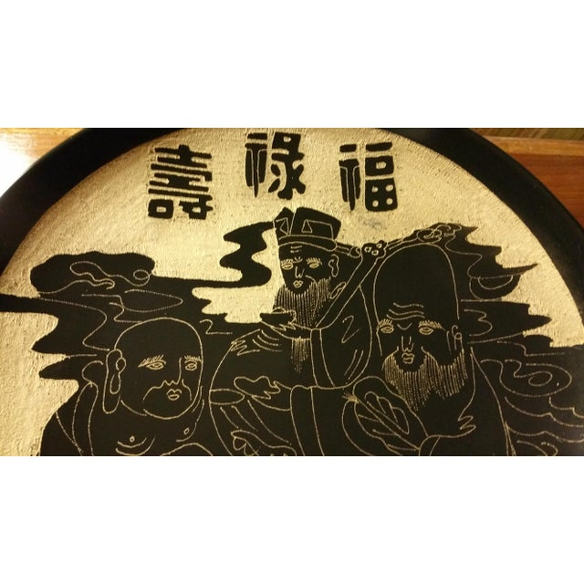 Asian Fortune Gods Hand Carved Ceramic Charger Plate - Image 3 of 5