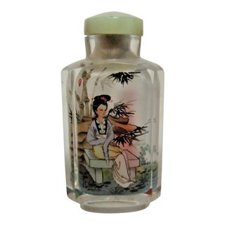 Chinese Asian Snuff Bottle Reverse Painted in Box With Spoon For Sale