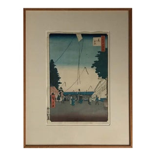 Kasumigashi District by Utagawa Hiroshige 'Ando Hiroshige' For Sale