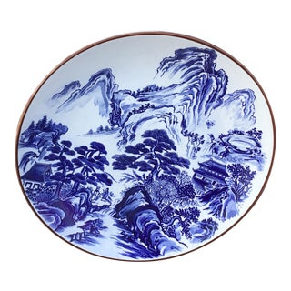 Vintage Oriental White and Blue Plate For Sale