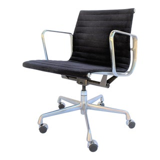 Vintage Eames for Herman Miller Aluminum Group Management Chair For Sale