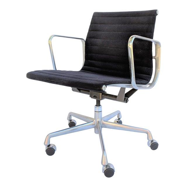 Vintage Eames for Herman Miller Aluminum Group Management Chair For Sale