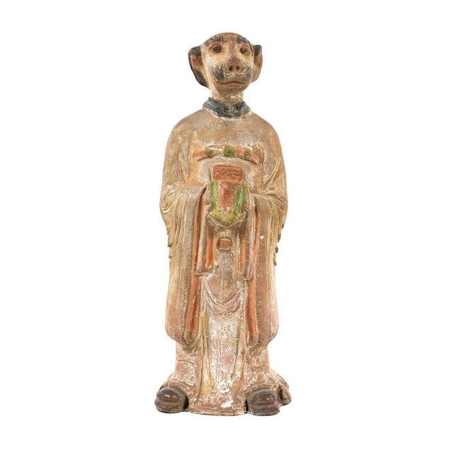 Antique Chinese Zodiac Dog Figurine - Image 5 of 9
